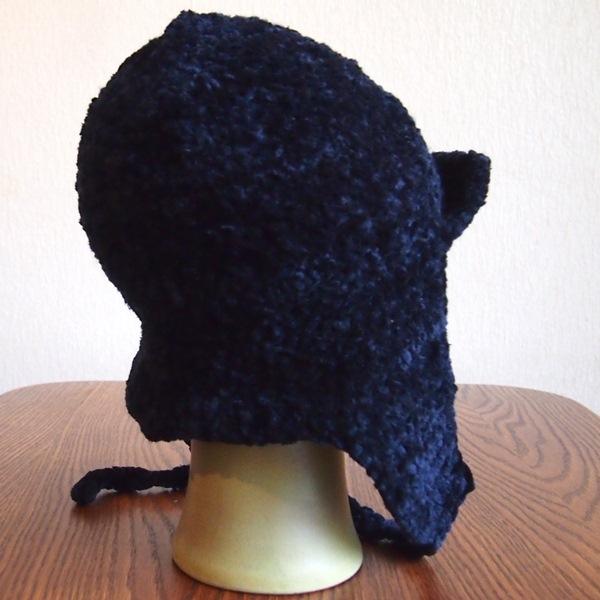 Ausinė kepurė