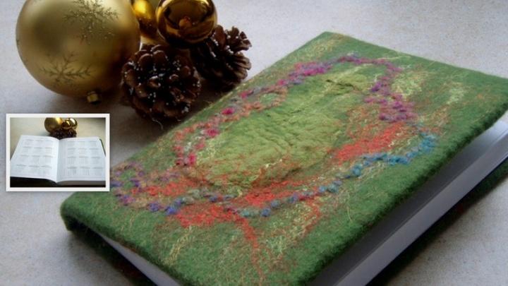 "Darbo knyga -uzrasine ""Green dreams """