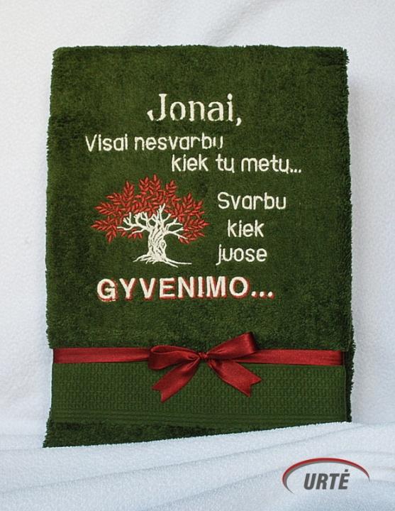 Dovana Jonui - Jubiliejaus proga