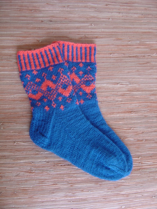 Ryskios kojines