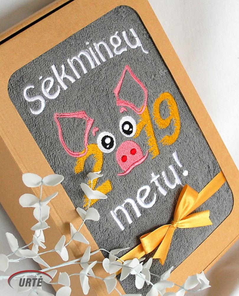 Sėkmingų 2019 kiaulės metų! - siuvinėtas rankšluostis