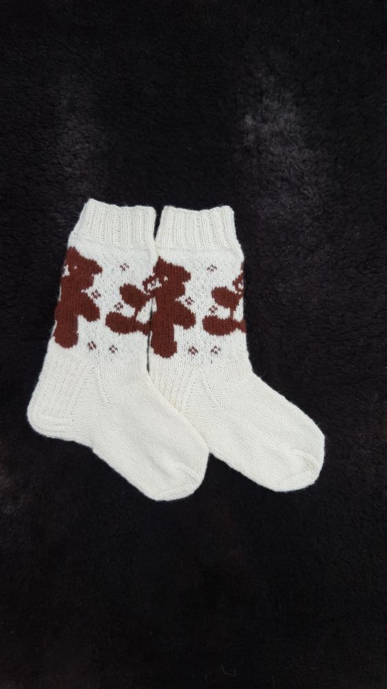 vaikiskos kojines su meskiuku
