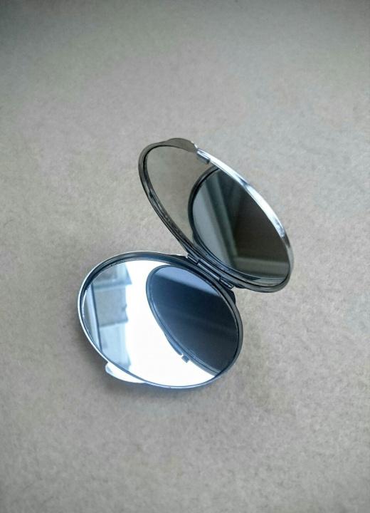 Veidrodėli veidrodėli