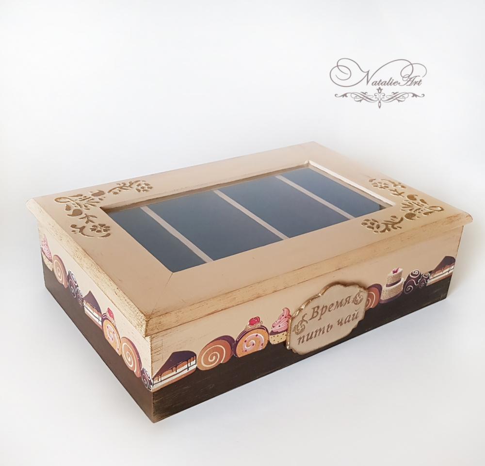 Arbatos dėžutė