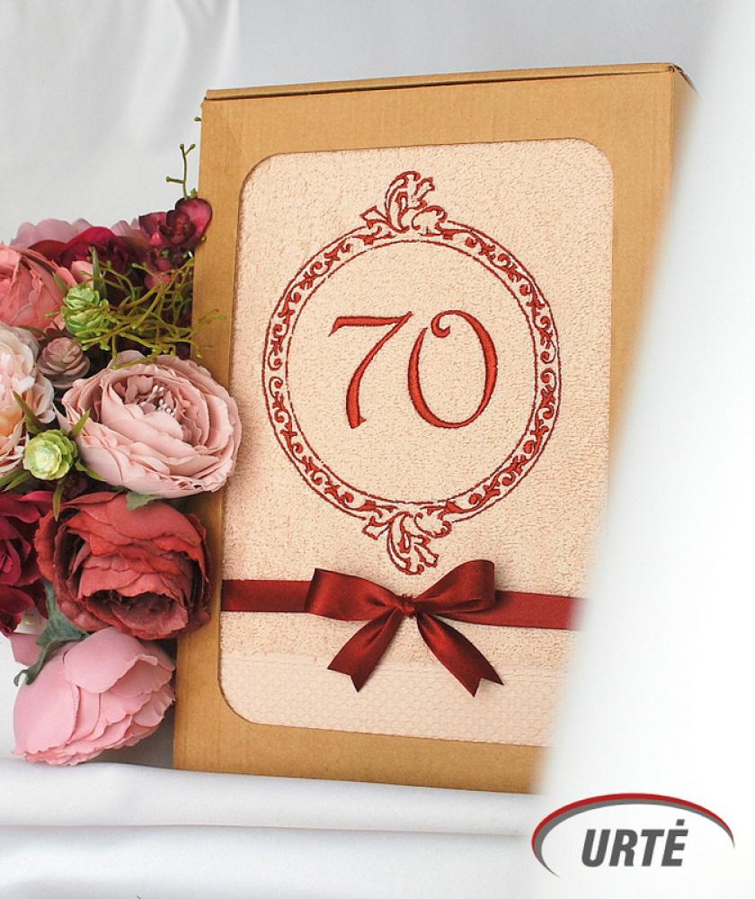 Dovana 70 metų jubiliejaus proga!
