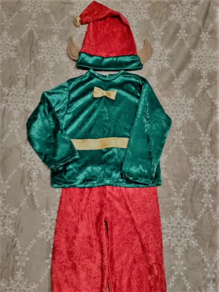 Elfo, nykštuko karnavalinis kostiumas