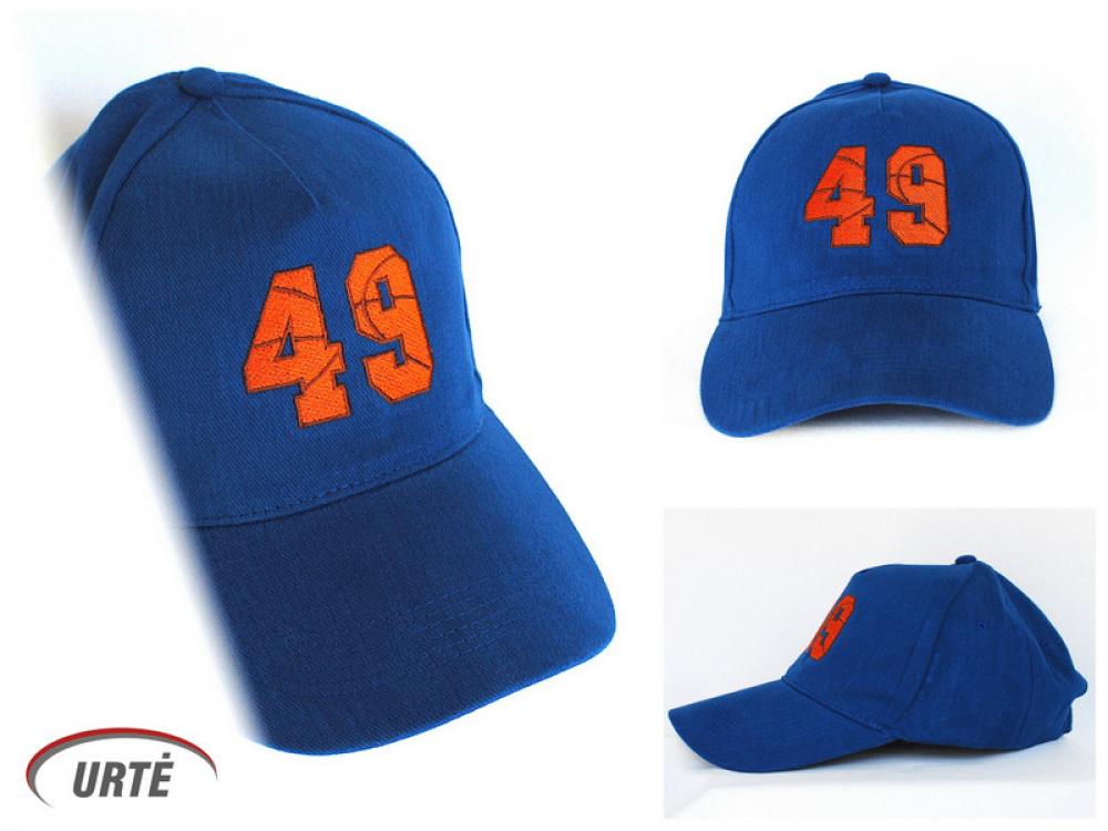 Kepurėlė krepšinio fanui