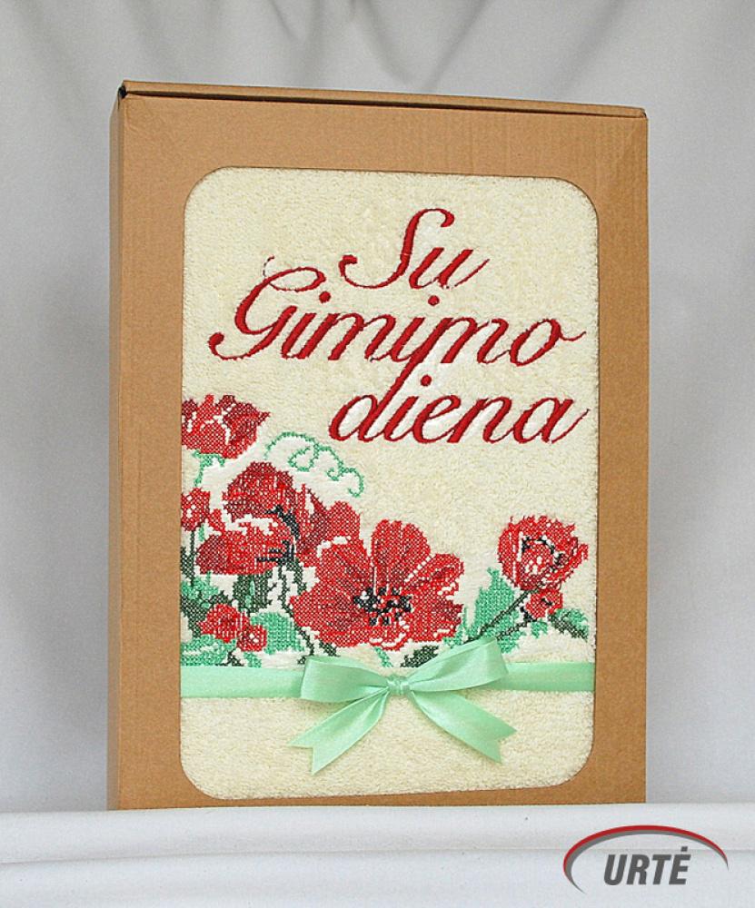 Kvepiančios gėlės - Siuvinėtas rankšluostis