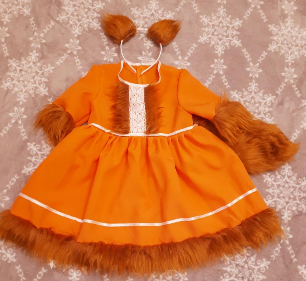 Lapės, voveraitės karnavalinis kostiumas mergaitei