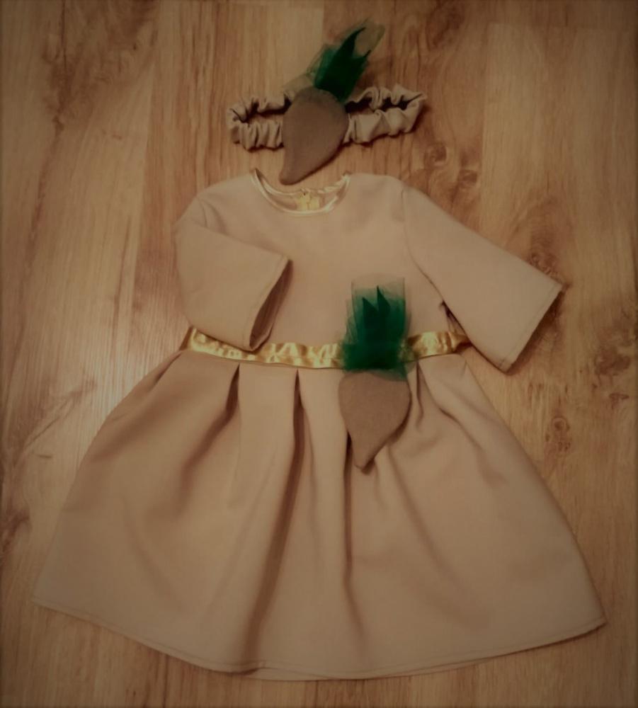 Ropės karnavalinis kostiumas mergaitei