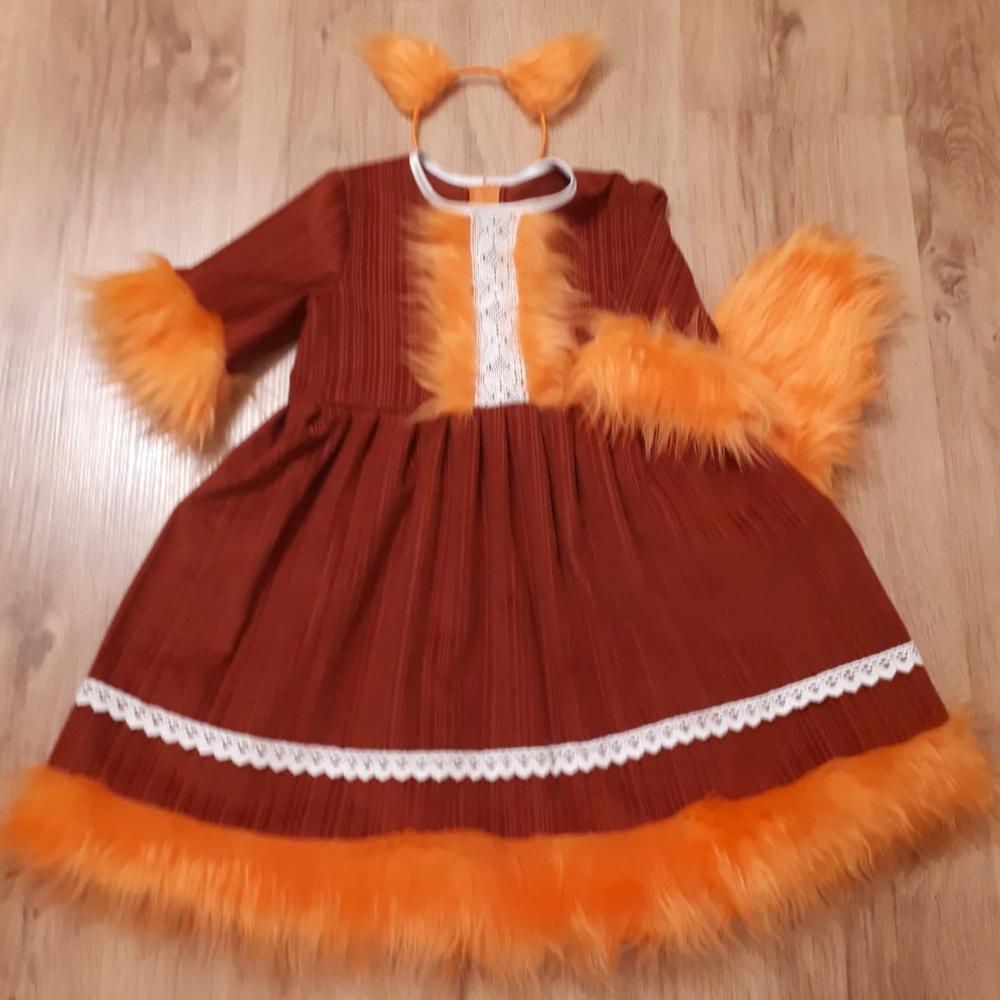 Voveraitės, voverės karnavalinis kostiumas mergaitei su suknele