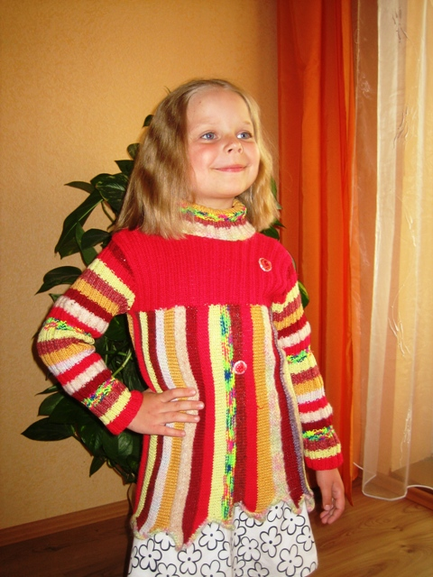 Margas megztinis