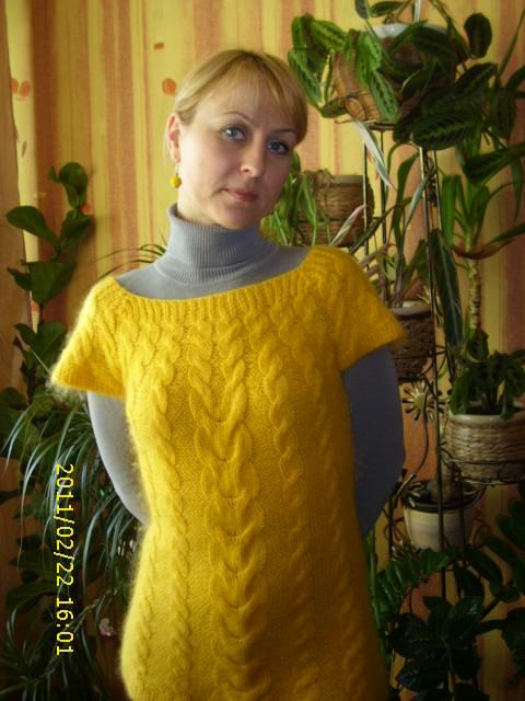 Geltona liemenė