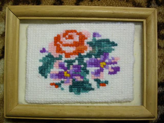 Rožytės
